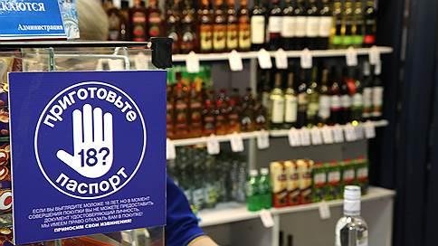Крепкий алкоголь отдалят от молодежи // Поможет ли повышение возрастной планки сократить потребление спиртного