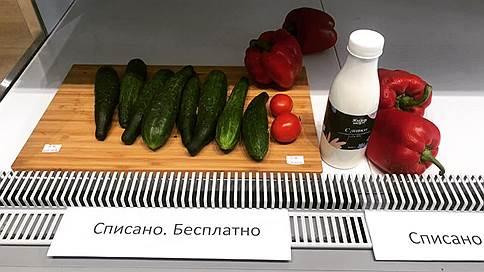Раздача просроченных продуктов закончилась штрафом // Какую сумму выплатит владелец супермаркета в Екатеринбурге