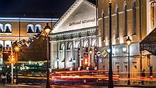 Московские театры открывают двери на ночь