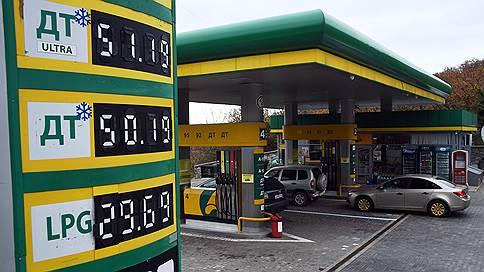 «Созданы условия для недопущения резкого роста цен»  / Эксперт в эфире «Ъ FM» — о заморозке цен на бензин до 1 июля