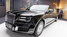 Lamborghini не оценила российский Aurus