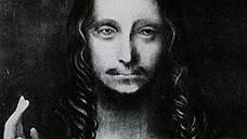 «Спаситель мира» да Винчи исчез в Арабских Эмиратах