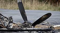 Немецкие власти изучат детали катастрофы Epic LT