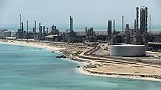 Классическое производство вывело Saudi Aramco в лидеры