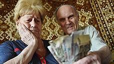 Старение населения угрожает российскому бюджету