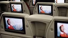 «Аэрофлот» не нашел места для пассажирки со сломанной ногой