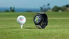 «Гаджет, который может помочь гольфисту улучшить качество игры»