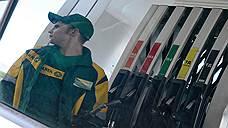 Топливо балансирует между правительством и нефтяниками