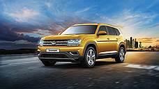 «Volkswagen Teramont легко доставил нас и туда, и обратно»