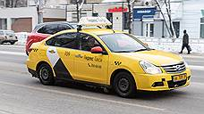«Яндекс. Такси» прокладывает маршрут на рынок грузоперевозок
