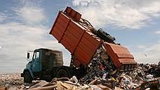 Жители Архангельска выступили против мусора