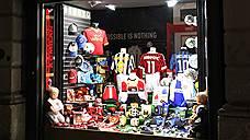 Магазин для поклонников футбола