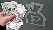 Перспективы рубля оценивают в «праздничном» разрезе
