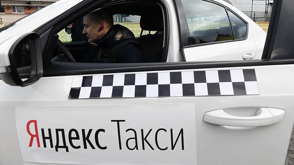 гетт такси личный кабинет для водителей москва