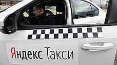Таксисты обходятся без лицензии на работу