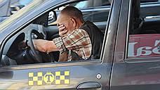 Таксисты отказываются ехать на юго-восток столицы
