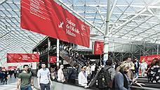 «Тем, что происходит на выставочных площадях Fiera Milano, дизайн-бум не ограничивается»