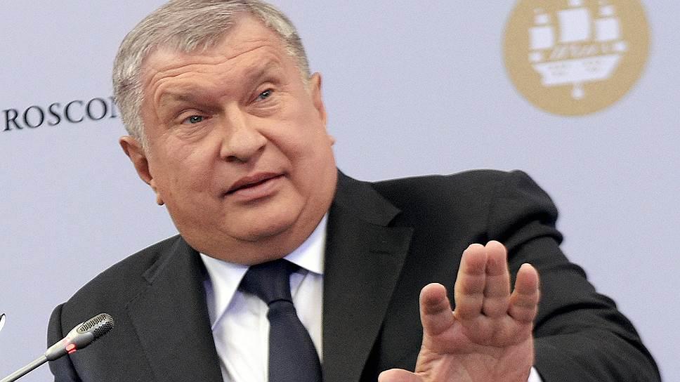 Игорь Сечин возмутился зарегулированностью рынка – Коммерсантъ FM –  Коммерсантъ