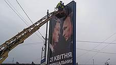 Петр Порошенко смело посмотрел в глаза Владимиру Путину