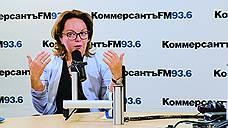 Подкаст «ЪFM. Карьера»: О причинах проблем на работе и секреты HR