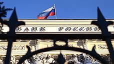 Бизнесу меняют правила получения банковских кредитов