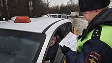 ГИБДД продолжает настаивать на увеличении штрафов для водителей