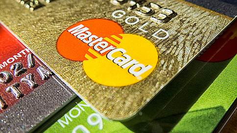 Кредитные карты становятся неприятным сюрпризом  / Как россияне неожиданно для себя оказываются клиентами банков
