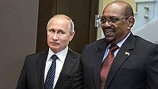 Россия не получит «ключи от Африки»