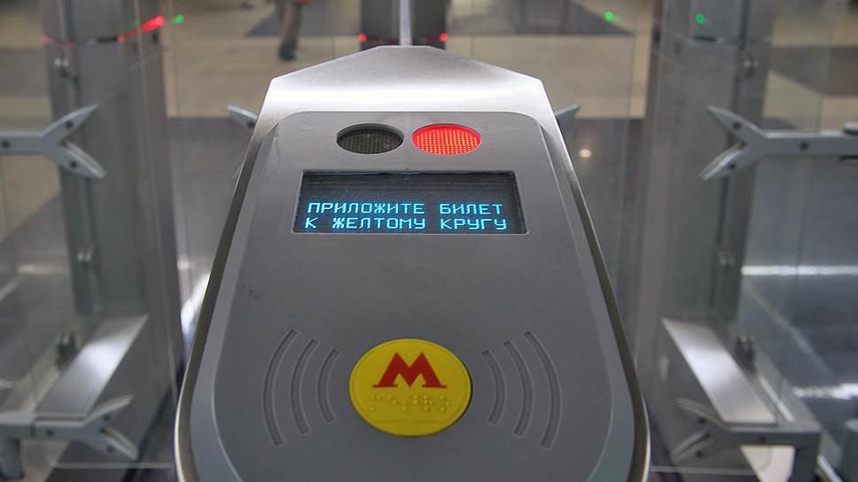 Зачем в метро установили систему распознавания лиц