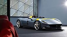 "«""Лучшим из лучших"" стал Ferrari Monza SP1»"