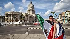 «Легендарных имен, связанных с Гаваной, не сосчитать»