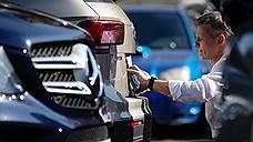 Купля-продажа автомобилей взяла курс на цифровизацию
