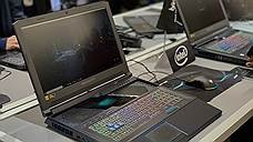 «Флагманский ноутбук получил сразу несколько любопытных особенностей»
