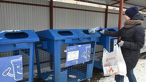 C мусорной реформой согласились не все  / Почему жители столичного региона отказываются платить за вывоз отходов