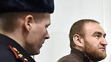 «Рауфу Арашукову пришлось заполнять декларацию по памяти»