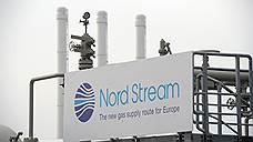 «Северный поток-2» опять меняет маршрут