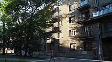 Реновация ведет на рынок недвижимости