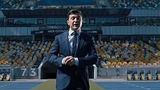 Кандидаты в президенты Украины делят стадион