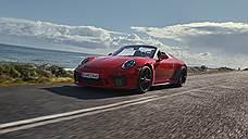 «Porsche 911 Speedster будет выпущен ограниченным тиражом»