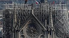 Обзор иностранной прессы: Кто в ответе за пожар в соборе Нотр-Дам?
