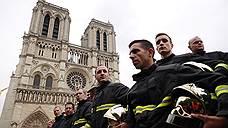 Эксперты оправдали парижских пожарных