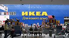 IKEA в Москве переезжает внутрь кольца