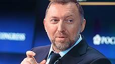 Олег Дерипаска обратился за помощью к журналистам