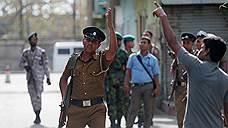 Теракты на Шри-Ланке могут подорвать развитие туризма