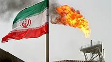 Америка пытается изолировать иранскую нефть