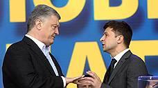 Обзор иностранной прессы: Почему Петр Порошенко проиграл Владимиру Зеленскому?