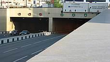 Лефортовский тоннель в Москве «поплыл»