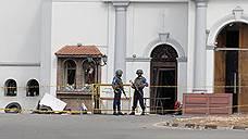 Обзор иностранной прессы: Что известно о теракте на Шри-Ланке?