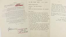 Предсмертная телеграмма Адольфа Гитлера ищет получателя