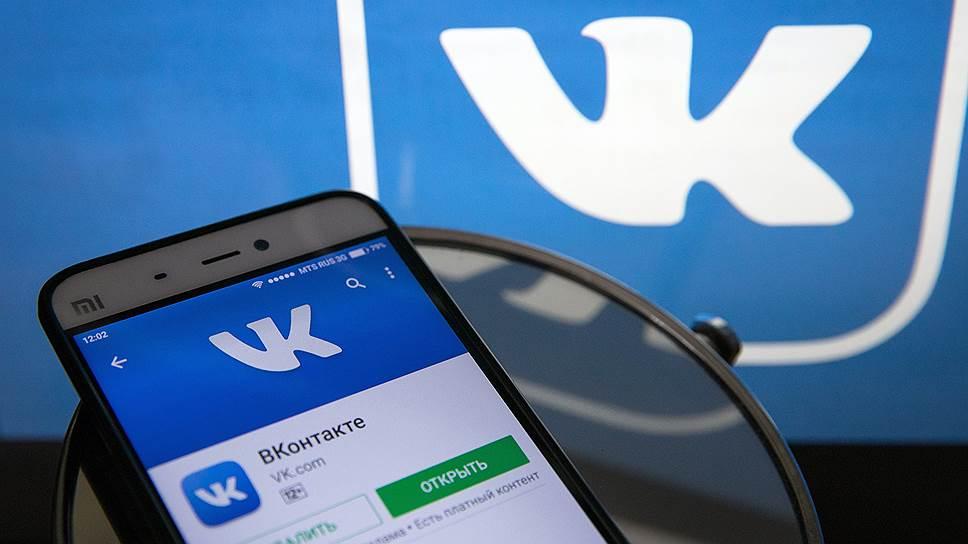 Привлечет ли внимание пользователей сервис «ВКонтакте» по продаже аудиокниг